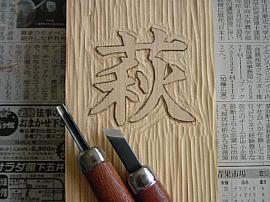 Hyousatsu092s