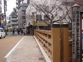 Itabashi82s