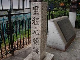 Osakakyokaidou54s