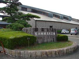 Sakuragaokamuseum14s
