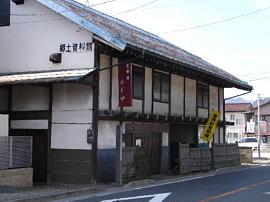 02yoshino19s