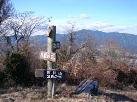 Kichijouzan21_19s