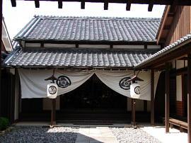 0901futagawahonjin11s
