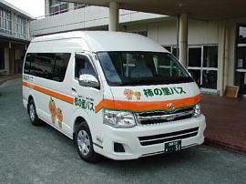 Kakinosatobus00s