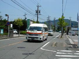 Kakinosatobus4s