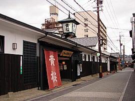 Fushimi75s