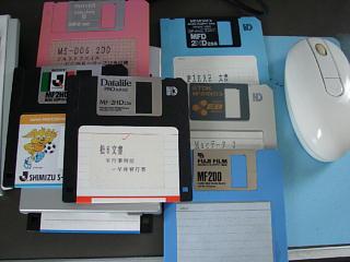 Floppy4s