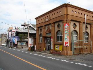 Kitsuregawa6128s