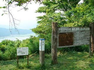 Shizugatake260621_36s