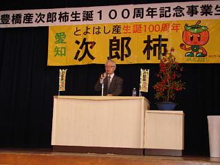 Jrougaki100_11s