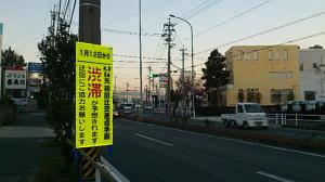 Koujiyokoku271009s