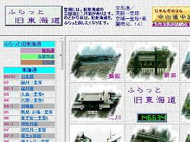 Kyoukaidoukansei0s_2