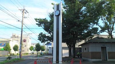 Ushikawayuho270629s