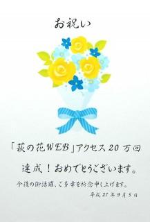 Syugetsu649_0_t