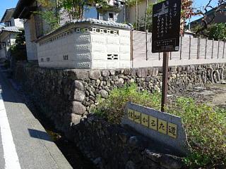 21ishiyakushi12s