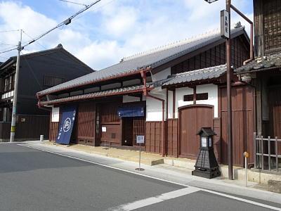 Futagawakomaya39s