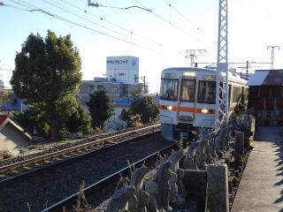 Ushikubo145s