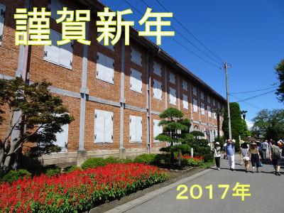 280819tomiokaseishijou20as