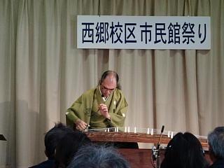 29saigoukoukushiminkanmatsuri03s