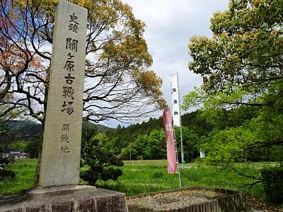 04sekigaharakaisenchi24s