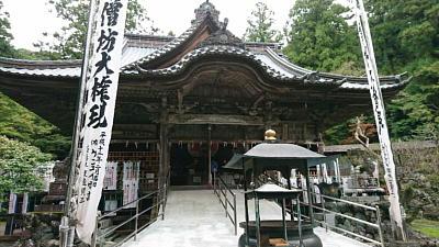 Okuyamahoukouji33s