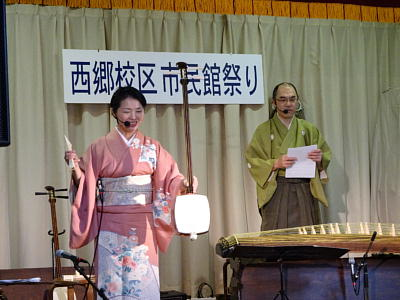 29saigoushiminkanmatsuri21s