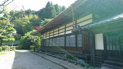 Shibukawatoukouin5s