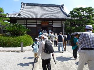Ushikawasyouenji30060211s