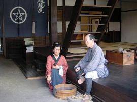 Futagawasyukuhonjin19_00s
