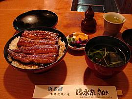 kiga-shimizuya017s