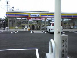 okazaki013s