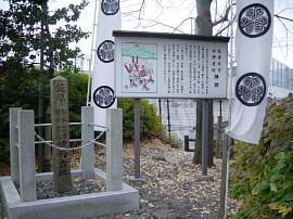sekigahara023s