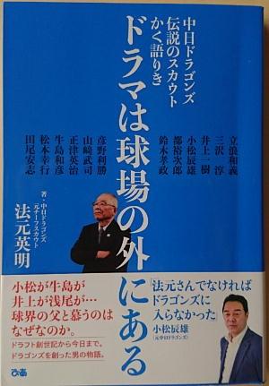 Houmotobook3as