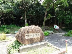 Ohdakawashizu_toride04s