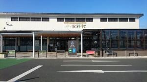 Toyohashimichinoeki08s_20191101213001