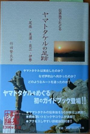 Yamato_1622as