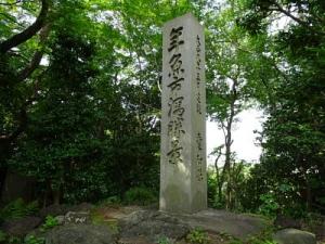 Yobitsugiayuchigata12s